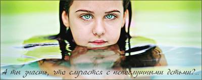 http://newpern.ucoz.ru/reklama/2.png