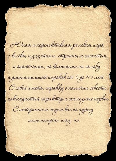 http://newpern.ucoz.ru/reklama/b343db263db3.png